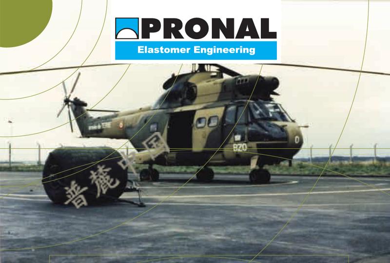 密封筒状燃料储存囊PRONAL TOWABLE系列