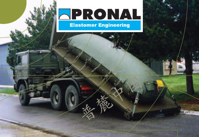 DYNAMIC车载软性水箱PRONAL系列