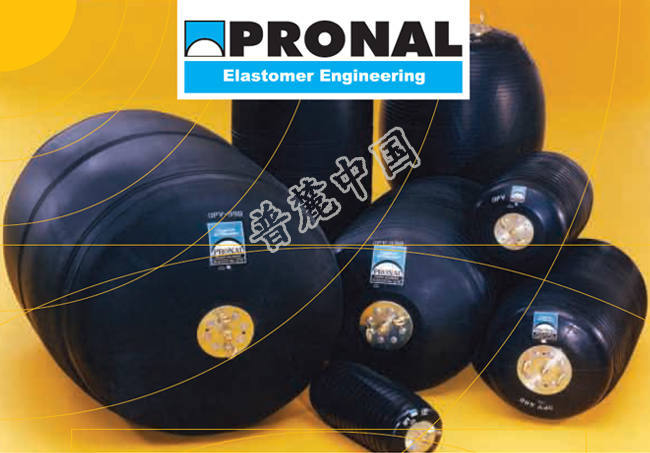OPV高压气囊之PRONAL各种规格大小