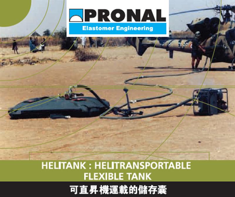 PRONAL直升机运载油囊吊运油囊